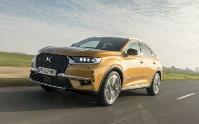 DS 7 Crossback BlueHDi 130